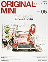 ORIGINAL MINI(オリジナル・ミニ)5 (NEKO MOOK)