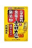 理研 素材力 鶏がらスープ 30g×10袋