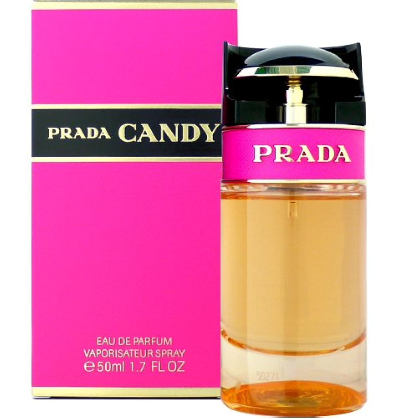 磁気ビザシャイニングプラダ PRADA キャンディ EDP SP 50ml