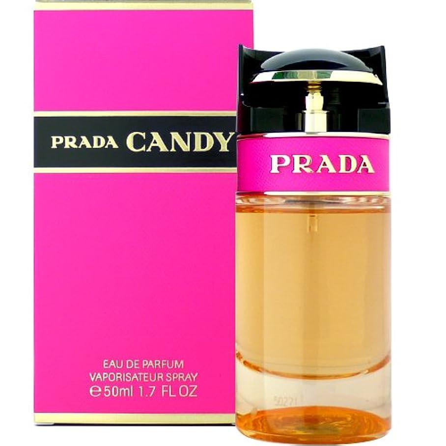 クラブクロニクル検出可能プラダ PRADA キャンディ EDP SP 50ml