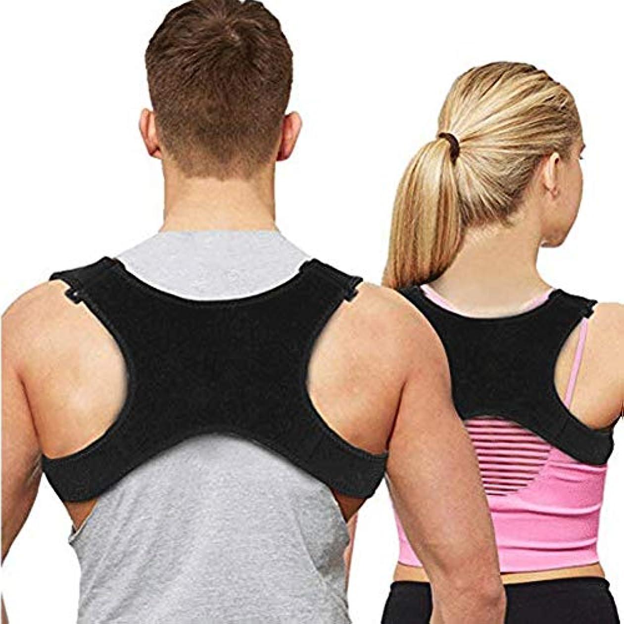 JYSD 男性と女性のための姿勢矯正装置鎖骨サポートのための上部バックブレースおよびバックネック&ショルダーからの痛みの軽減の提供