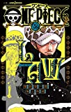 ONE PIECE novel LAW (JUMP j BOOKS)
