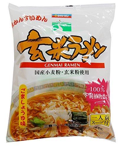 三育フーズ 三育 国産小麦粉100% 玄米ラーメン 100g ×8セット