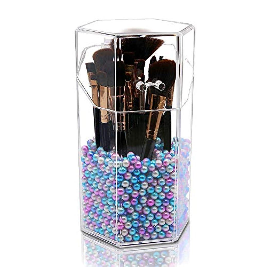 多用途道を作る自分の透明 メイクブラシホルダー コスメ収納 化粧ブラシ収納筒 真珠 収納ボックス 化粧収納ボックス 防塵