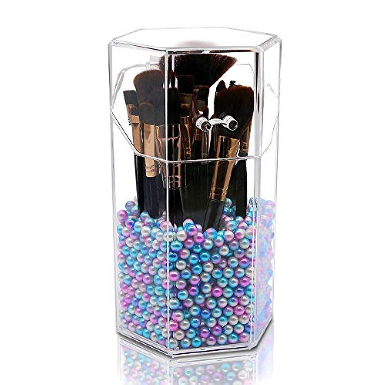 系統的無実スリット透明 メイクブラシホルダー コスメ収納 化粧ブラシ収納筒 真珠 収納ボックス 化粧収納ボックス 防塵