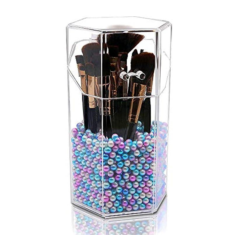 味付け好奇心確立します透明 メイクブラシホルダー コスメ収納 化粧ブラシ収納筒 真珠 収納ボックス 化粧収納ボックス 防塵