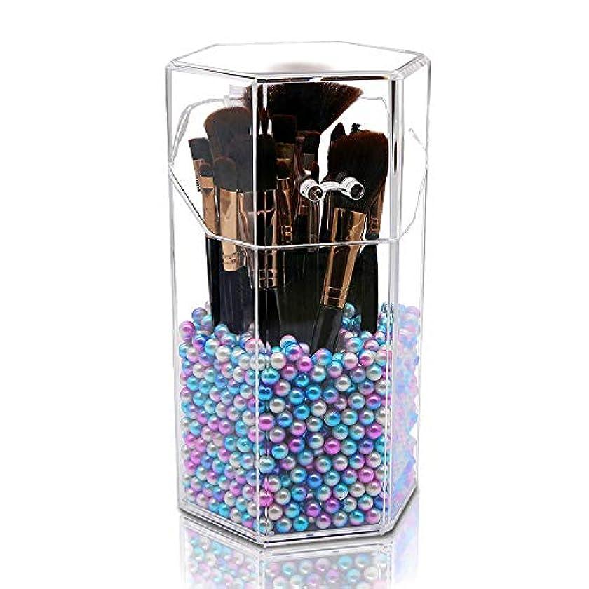 頼むラジカルすでに透明 メイクブラシホルダー コスメ収納 化粧ブラシ収納筒 真珠 収納ボックス 化粧収納ボックス 防塵