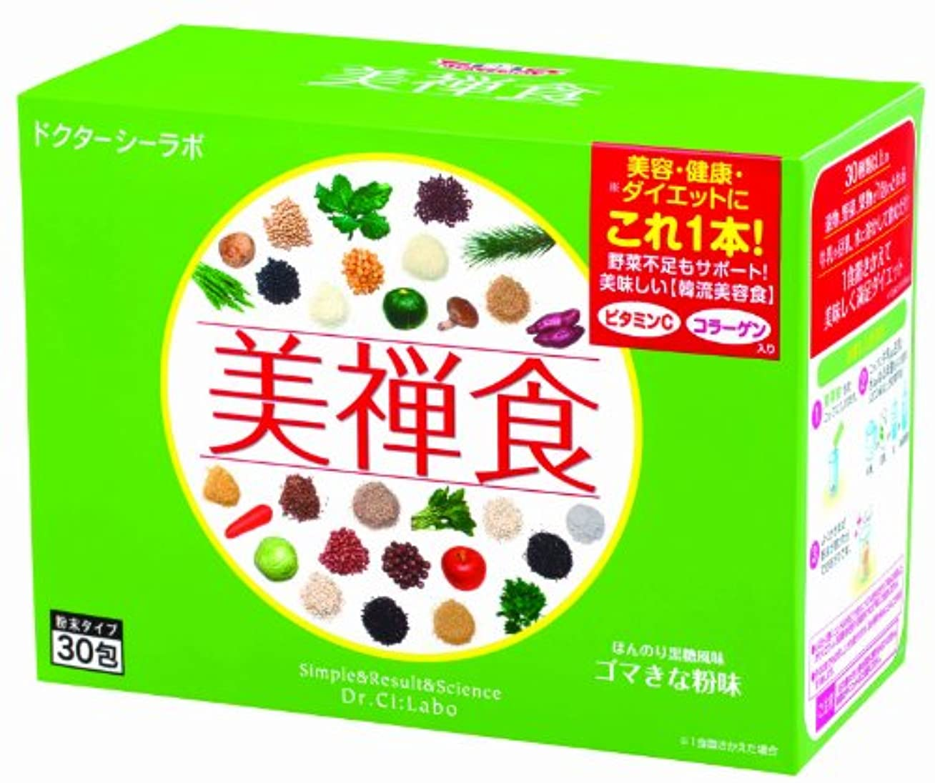 受粉者明らかにする矢印ドクターシーラボ 美禅食 462g(15.4g×30包) ダイエットシェイク