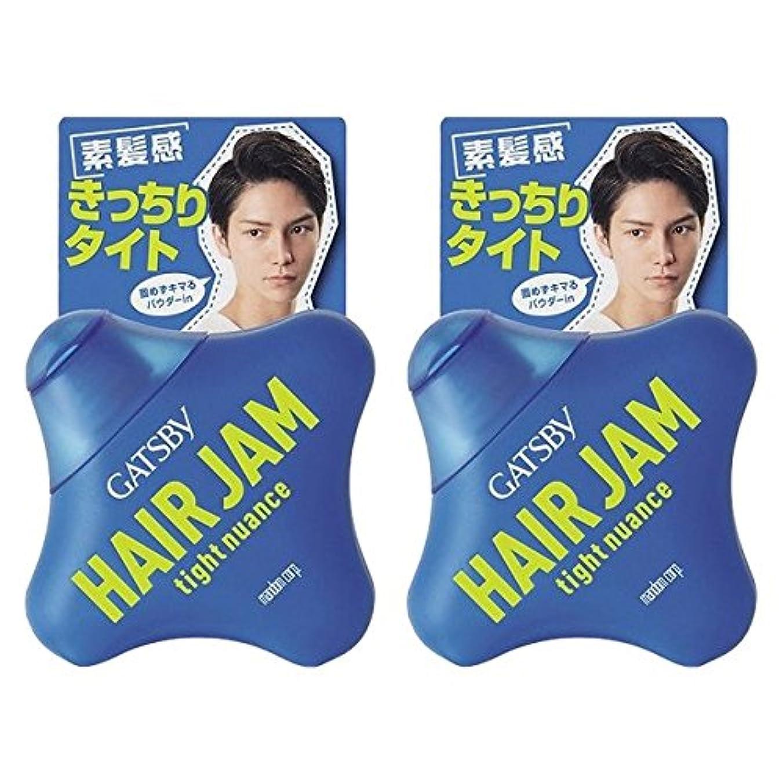 パイントネックレット突撃【2個セット】ギャツビー ヘアジャム タイトニュアンス 120mL