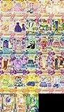 アイカツ! 2014シリーズ 第4弾 ノーマル 全28種類コンプ
