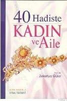 Ich Lerne den Islam 2: Die Fuenf Saeulen Des Islam