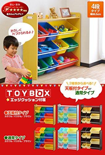 ottostyle.jp 天板付き TOY BOX(トイボックス) おもちゃ箱 トイラック 4段タイプ (ダークブラウン×ベージュ&ブラウンボックス) お...
