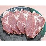 熊本県産 代表的な銘柄豚 りんどうポーク 肩ロース ステーキ用・とんかつ用 4枚(約100g×4)