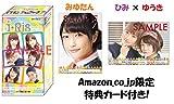i☆Ris トレーディングコレクション BOX 【Amazon.co.jp限定カード付き】