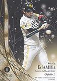 BBM2018 GENESIS REG-004 今宮健太 (レギュラーカード/福岡ソフトバンクホークス) ベースボールカード ジェネシス