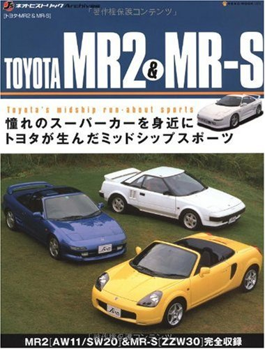 TOYOTA MR2&MR-S (J'sネオ・ヒストリックArchives) (NEKO MOOK 1375 J'sネオ・ヒストリックArchives)