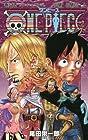 ONE PIECE -ワンピース- 第84巻 2017年02月03日発売