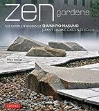 Zen Gardens: The Complete Works of Shunmyo Masuno, Japan's Leading Garden Designer (English Edition) 画像