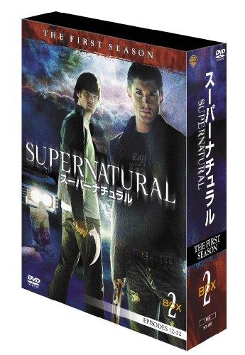 SUPERNATURAL スーパーナチュラル(ファースト・シーズン)コレクターズ・ボックス2 Vol.6-10 [DVD]