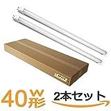 【高輝度2450lm】led蛍光灯 40w形 直管 40w形 led 蛍光管40w形120cm グロー式器具工事不要 昼光色 2本入り