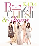 KARA BEST CLIPS �U & Shows