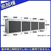 イナバ物置 シャッタータイプ連続型 FXN-50HYL 一般型・追加棟(棚板3段付) シルバーグレー