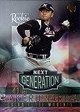 BBM2018 ベースボールカード ルーキーエディション NEXT GENERATION No.NG06 成田翔
