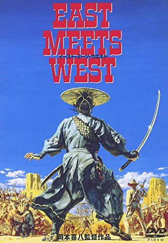 EAST MEETS WEST [DVD]の詳細を見る