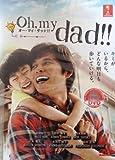 Oh My Dad!!! (Japanese TV Series with English Sub) by Oda Yuji