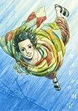 ポセイドンの財宝 / 岡 遼子 のシリーズ情報を見る