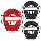 ゼット ZETT 防具 軟式 野球用 マスク キャッチャー用 BLM3152A