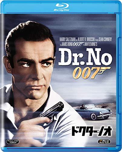 ドクター・ノオ [AmazonDVDコレクション] [Blu-ray]