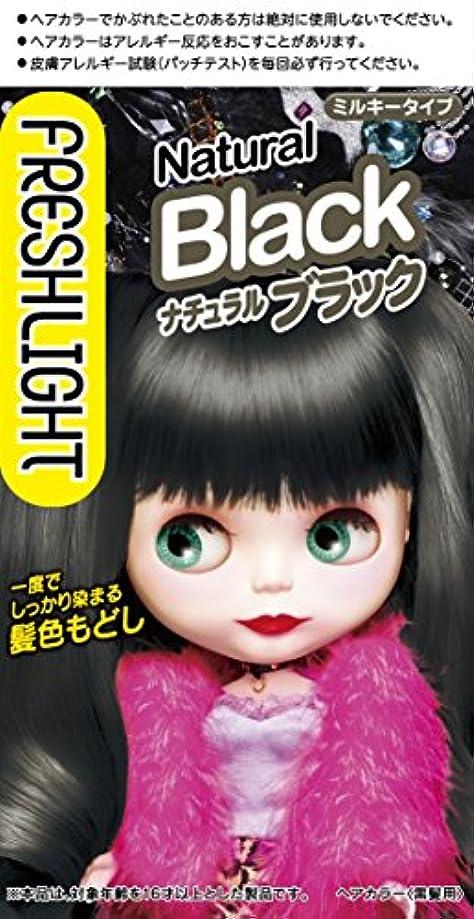 反発するアパルフォージフレッシュライト ミルキー髪色もどし ナチュラルブラック 60g+60mL [医薬部外品]