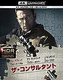 ザ・コンサルタント<4K ULTRA HD&2Dブルーレイセット>(初回仕様/2枚組/デジタルコピー付) [Blu-ray]
