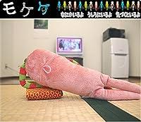 [モケケ] mokeke もけけ Sサイズ ぬいぐるみ (カーテンホルダー 抱き枕 mkk-0098) F(フリー) クル(BL)