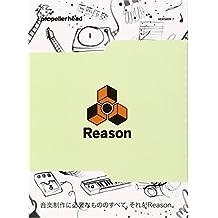 PROPELLERHEAD プロペラヘッド 音楽制作ソフト Reason 7