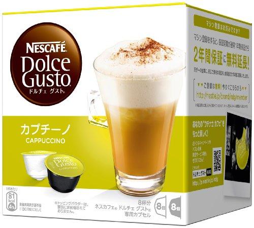 ネスカフェ ドルチェグスト 専用カプセル カプチーノ 8杯分