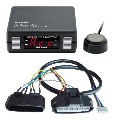 PIVOT ( ピボット ) スロコン 3-drive・AC (THA) 専用ハーネス【2点セット】ホンダ用 (THA / TH-7B) THA-7B