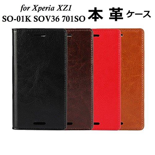 DeftD Xperia XZ1 SO-01K SOV36 701SO 用 ケース 本革 レザー 手帳型 携帯 カバー シンプル ビジネス風 耐衝撃 マグネット無し開閉 カード収納 スタンド機能 スマホケース ブラック