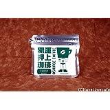 lovetimecafe 開運押上珈琲 スペシャルブレンドコーヒー(中挽き:100g)×2個