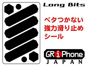 GRiPhone Long Bits ロングビッツ あらゆる小物の滑り止め 裏面:強粘着タイプ