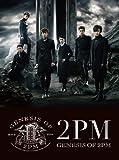 GENESIS OF 2PM(初回生産限定盤B)[CD+CD+豪華BOX仕様, Limited Edition]/