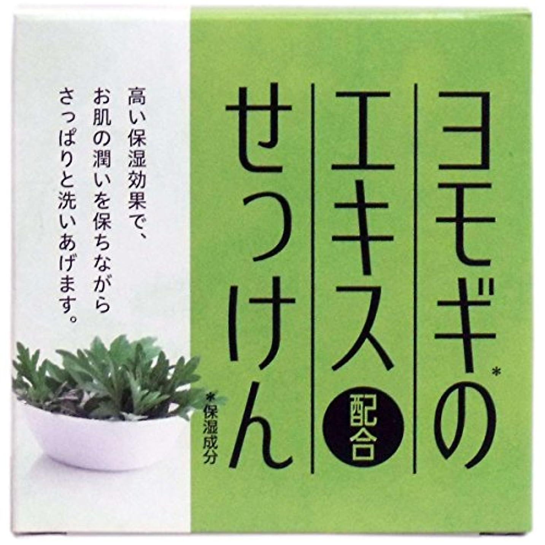 食欲つなぐ雄弁クロバーコーポレーション ヨモギのエキス配合 せっけん(石けん) 80g 4901498125205