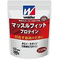 ウイダー マッスルフィット プロテイン ココア味 360g