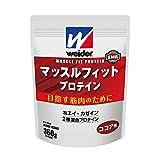 ウイダー マッスルフィットプロテイン ココア味 360g