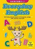 エブリデー イングリッシュ 1 教師用ガイド CD-ROM&DVD付 (日本語版) 【子ども 英語教材】 Everyday English 1 Teacher's Guide (Japanese)