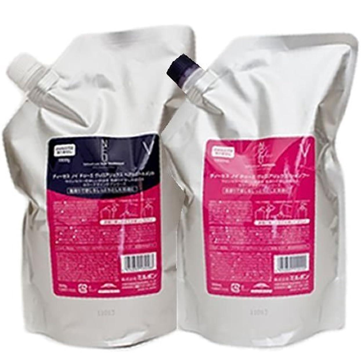エンジニアリングシーフード香水ミルボン ディーセス ノイ ドゥーエ milbon ヴェロア シャンプー <1000mL>&トリートメント<1000g>詰め替え セット