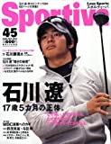 Sportiva (スポルティーバ) 2009年 05月号 [雑誌]