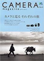 CAMERA magazine(カメラマガジン) 3 (エイムック 1223)