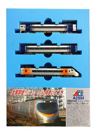 Nゲージ A2994 四国8000系 リニューアル 特急「いしづち」 3両セット